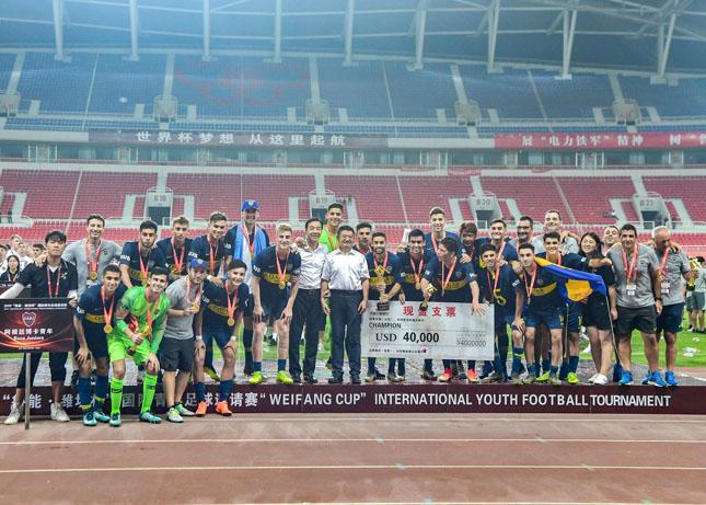 2019潍坊杯圆满落幕 博卡青年夺冠
