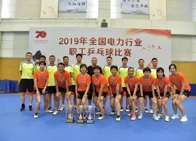 鲁能乒乓在全国电力行业职工比赛中再立新功