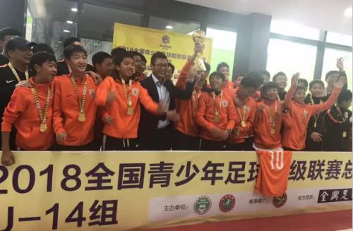 鲁能足校U14队勇夺2018青超联赛总决赛冠军