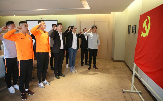鲁能足球俱乐部党支部召开党员大会 王大雷成为预备党员